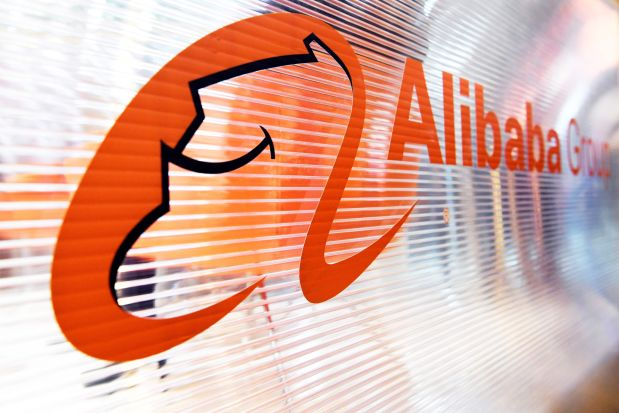 Alibaba Agrees to Pay $250 Million to Resolve Complaints Over Pre-IPO Counterfeit Claims