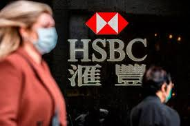 HSBC Plans to Cut 35,000 Jobs, $100 Billion of Assets