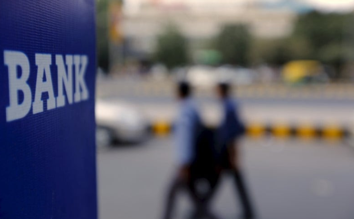 PSB privatisation Govt working on amendments to banking companies and regulation act